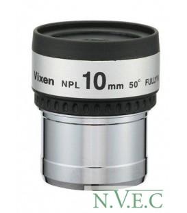Окуляр Плесла Vixen 10mm    31.7mm