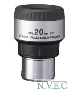 Окуляр Плесла Vixen 20mm    31.7mm