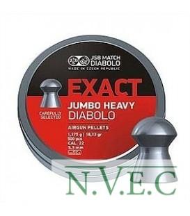 Пули пневматические JSB Jumbo Heavy 5,52 мм