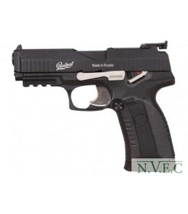 Пистолет пневматический Baikal MP-655К 4,5 мм
