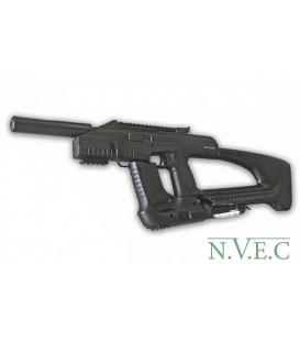 Пистолет пневматический  Baikal MP-661К 4,5 мм с бункерным заряжанием