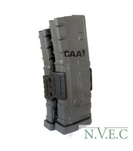 Стяжка CAA для магазинов AR15