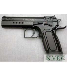 Пистолет пневматический  KWC KMB88AHN (130 м/c)
