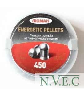 Пули ЛЮМАН Energetic Pellets, 0,85 г. (450 шт)