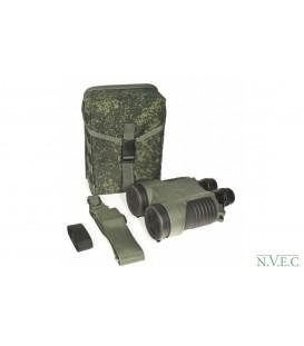Бинокль Фарвижн БКСШ 20х50  со стабилизацией