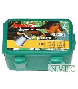 Пульки Rocket 100 шт. кал.5,5