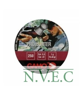 Пульки Pro-Hunter 250 шт.кал.5,5
