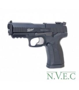 Пистолет пневматический МР-655К кал.4,5мм