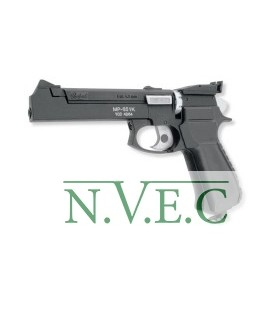 Пистолет пневматический МР-651К кал.4,5мм (пист.компл.)