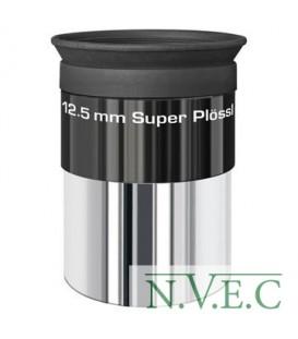Окуляр Bresser SPL 12.5 mm 52° - 31.7mm (1.25)