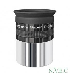 Окуляр Bresser SPL 15 mm 52° - 31.7mm (1.25)