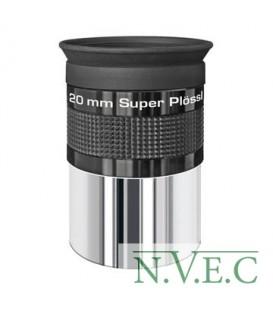 Окуляр Bresser SPL 20 mm 52° - 31.7mm (1.25)