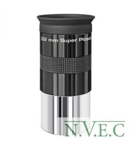 Окуляр Bresser SPL 32 mm 52° - 31.7mm (1.25)