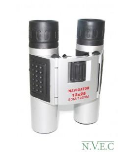 Бинокль Navigator 12х25 серебристый (обрезиненный, компактный)