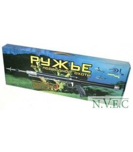 Ружье для подводной охоты РПП-2М длинное подарочная коробка