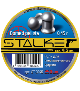 Пульки STALKER Domed pellets, калибр 4,5мм., вес 0,45г. (250 шт./бан.)