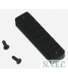 Планка на цевье МР-153 ВИВЕР 80мм (пластиковое цевье)